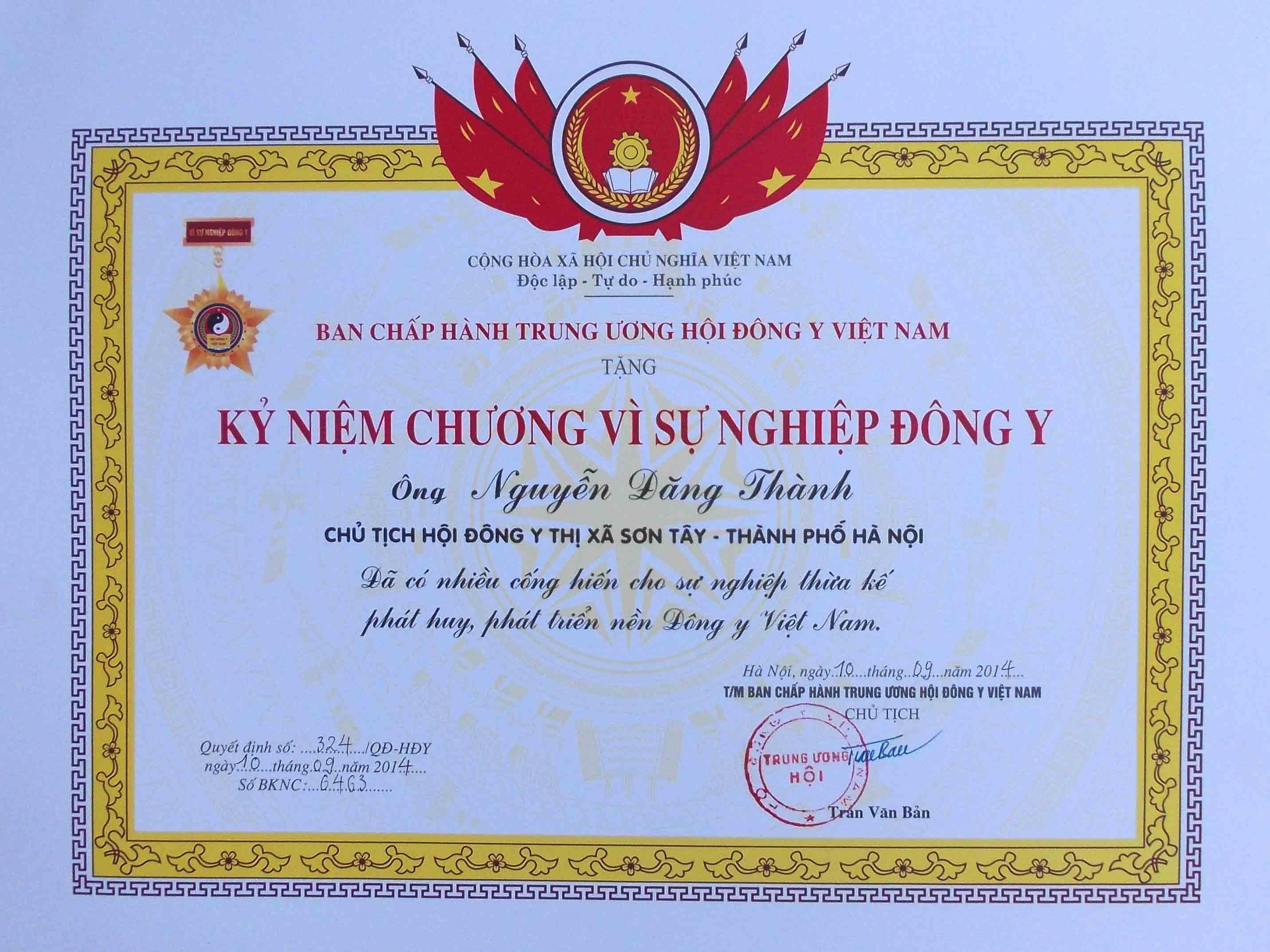DSCN0515 copy EB copy