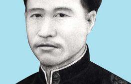 Tôn vinh Lương Y tiêu biểu thị xã Sơn Tây – CỤ LANG TÒNG