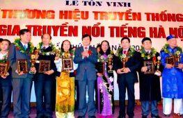 Thương hiệu truyền thống, Gia truyền nổi tiếng Hà Nội – Lần thứ nhất – ĐÔNG Y LANG TÒNG