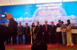 Hội nghị tổng kết công tác Y Dược cổ truyền năm 2012
